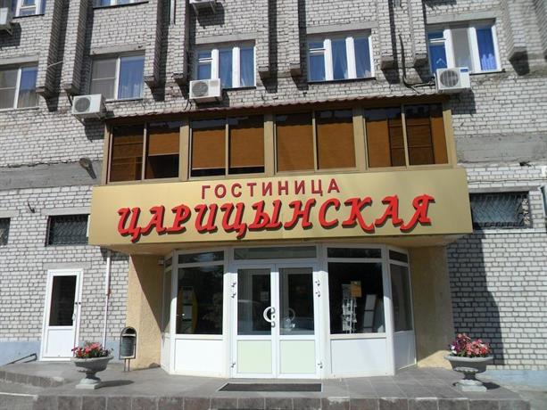 Гостиница Царицинская