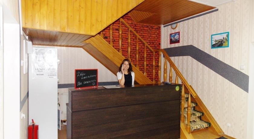 BM Hostel Vologda - dream vacation
