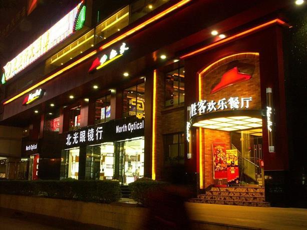 Norinco Business Hotel Shenzhen - dream vacation