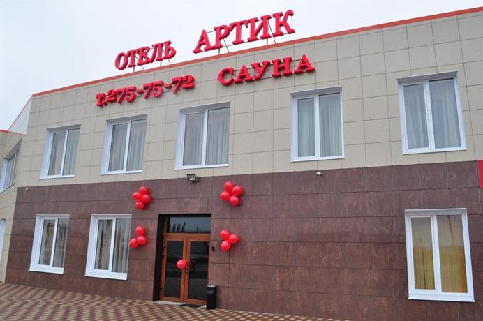 Гостиница Артик