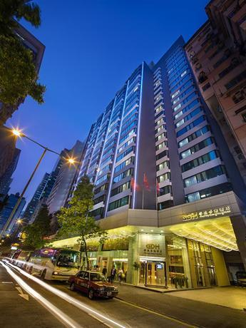The Wharney Guang Dong Hotel Hong Kong - dream vacation