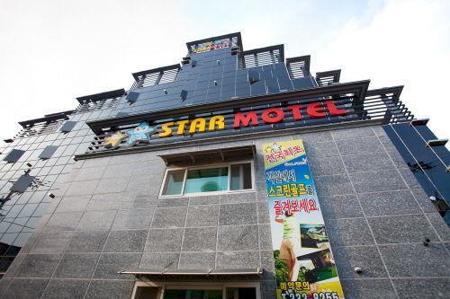Star Motel Pohang - dream vacation