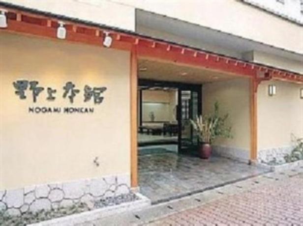 Nogami Honkan - dream vacation