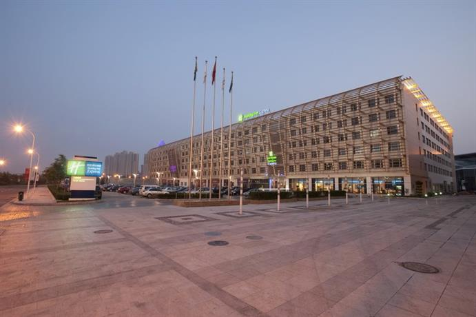 Holiday Inn Express Tianjin Binhai - dream vacation