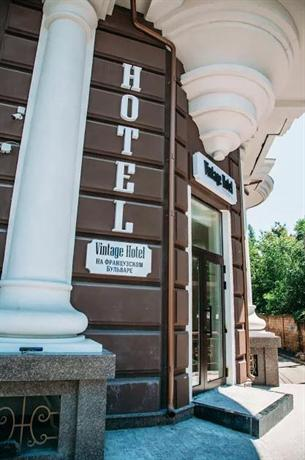 Винтаж Отель