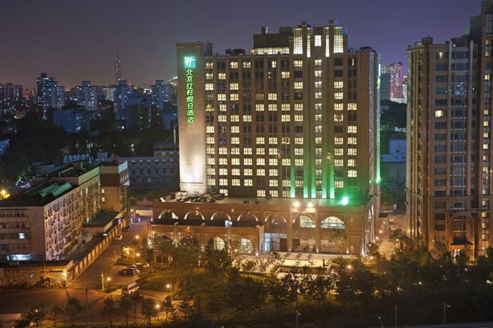 Holiday Inn Beijing Haidian - dream vacation