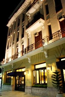 Gran Hotel Camaguey