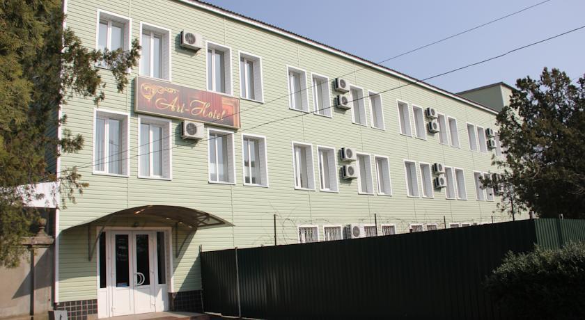 Art Hotel Odessa Oblast - dream vacation