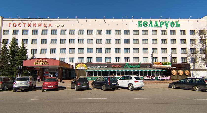 Belarus Hotel - dream vacation