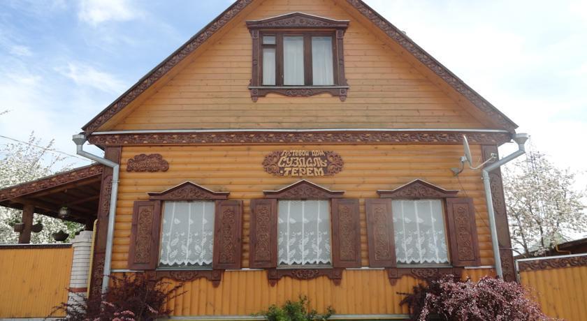 Suzdal-Terem Guest House - dream vacation