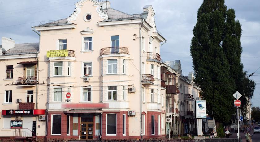 Apart-Hotel Parasolka - dream vacation