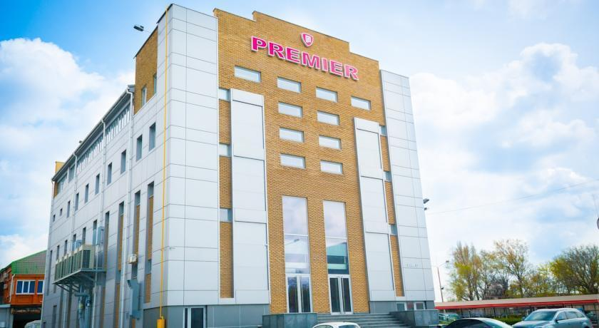 Hotel Premier Dnipropetrovsk - dream vacation
