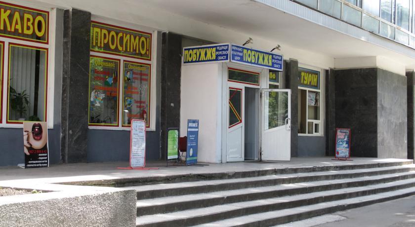 Pobuzhzhya Hostel - dream vacation
