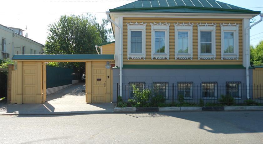 House on Granatnaya - dream vacation