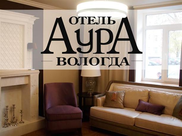 Апартаменты AurA