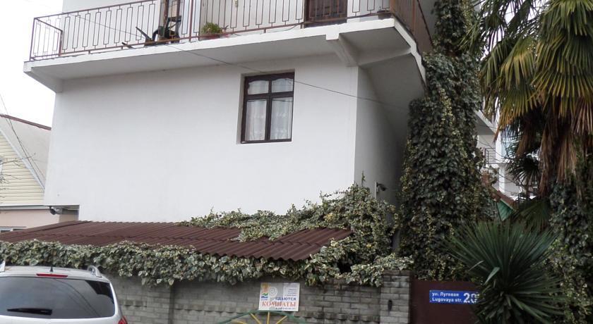 Гостевой дом Светлана