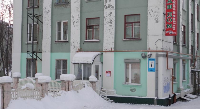Отель Ваш Дом Сомова