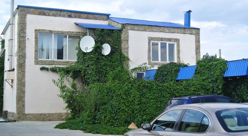 Guesthouse Sofia