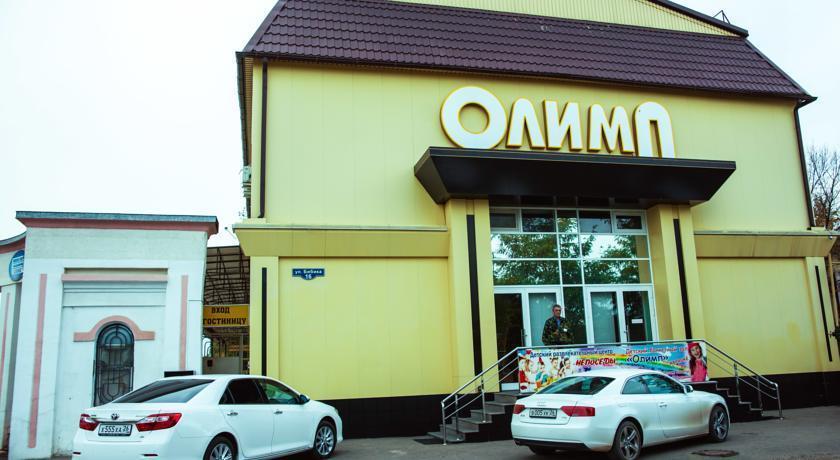 Гостиница Олимп