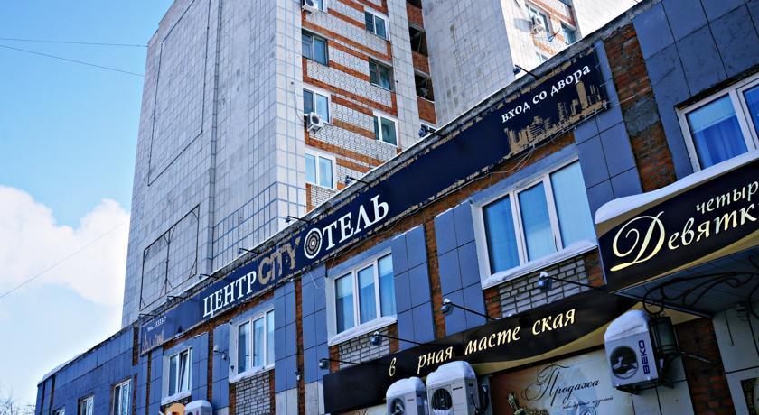 Hotel Center City
