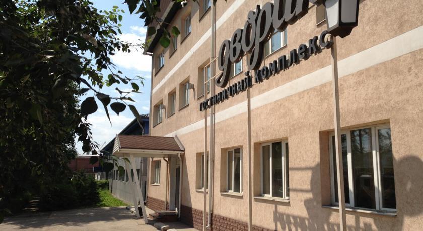 Гостиница Дворик