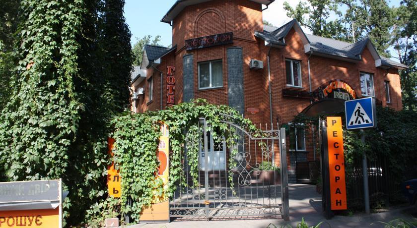 Hotel Gostynnyi Dvir