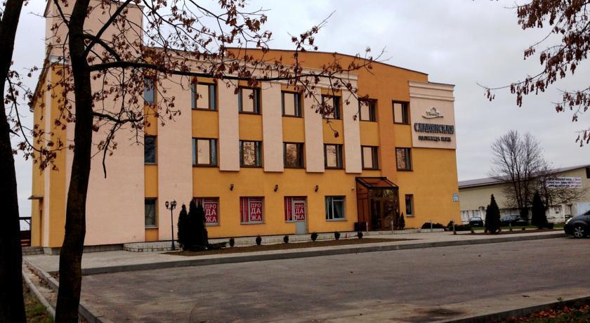 Slavyanskaya Traditsiya - dream vacation