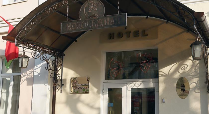Molodezhnaya Hotel Brest - dream vacation