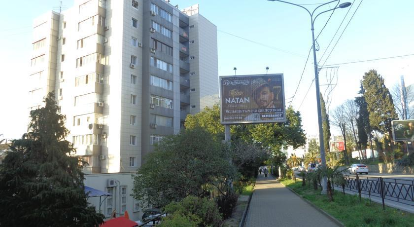 Апартаменты На Горького