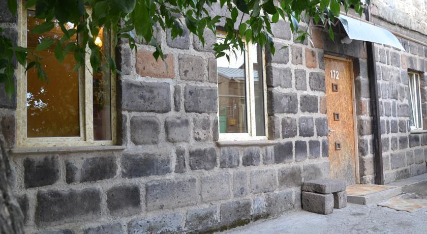My Home Gyumri - dream vacation