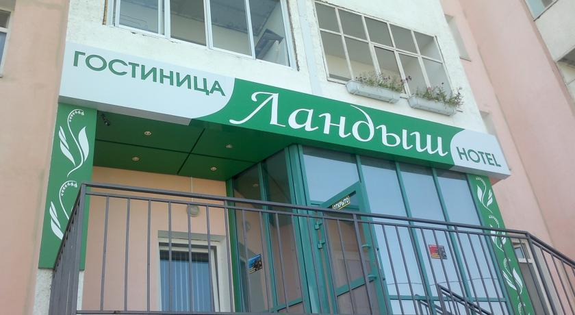 "Gostinitsa ""Landysh"""