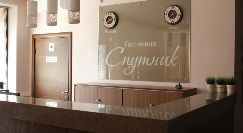 Hotel Sputnik Omsk - dream vacation