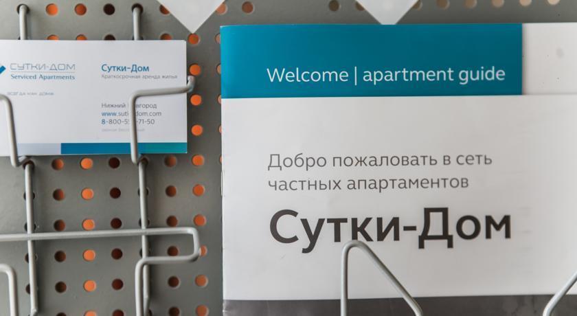 Apartment Sutki-Dom na Ulitsa Belinskogo - dream vacation