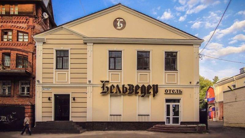 Belvedere Tomsk