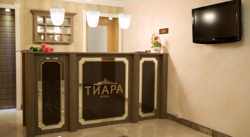 Hotel Tiara Kirov Oblast