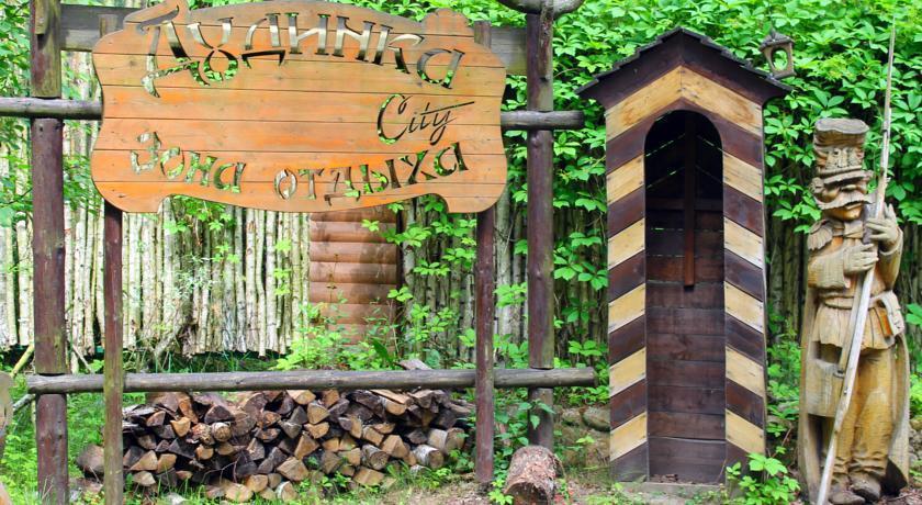 Dudinka - City Hotel