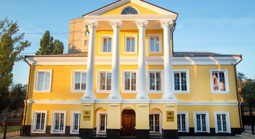 Rossiya Balakovo