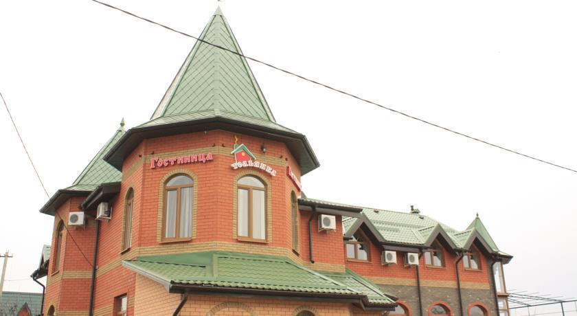 Tolyanka Hotel