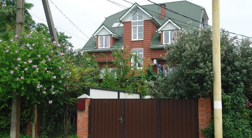 Гостевой дом Mars Family Inn