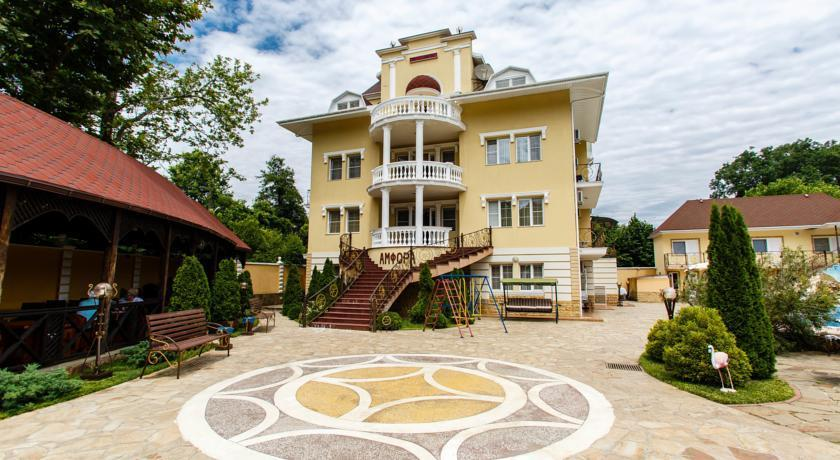 Guest House Amfora - dream vacation