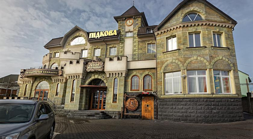 Pidkova - dream vacation