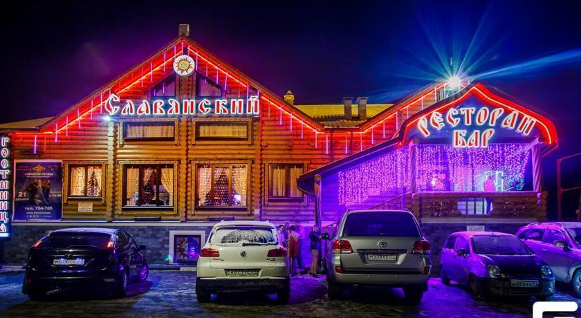 Отель Славянский
