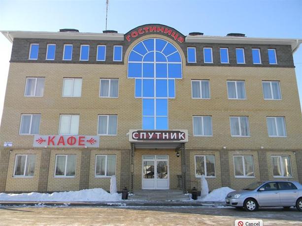 Mini-hotel Sputnik - dream vacation