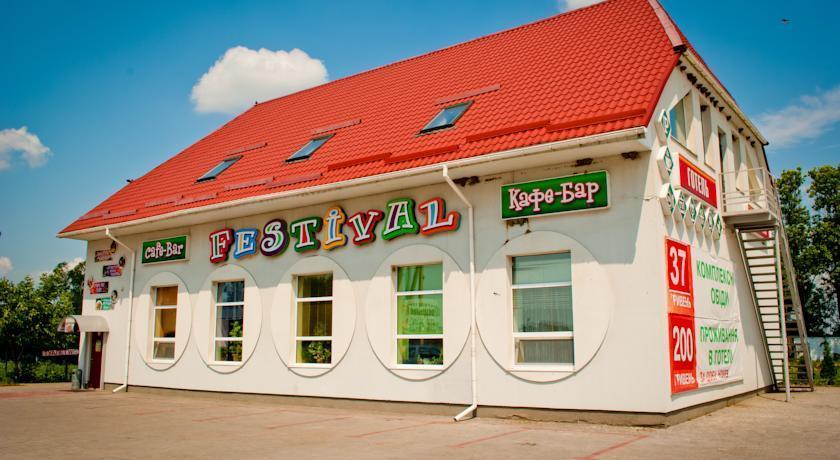 Festival Rivne - dream vacation