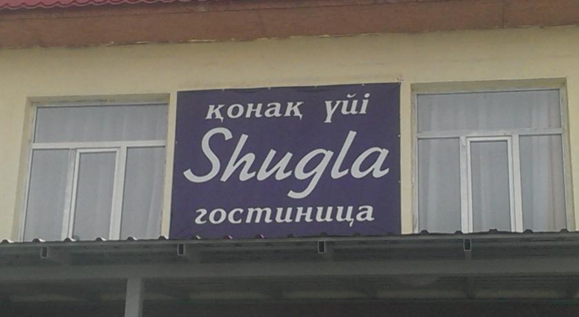 Мини-отель Байгуль