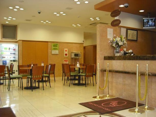 Toyoko Inn Kawasalo Ekimae Isago - dream vacation