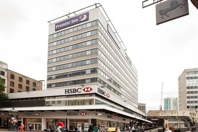 Premier Inn Birmingham City Centre New Street - dream vacation