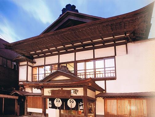 Kobori Ryokan - dream vacation