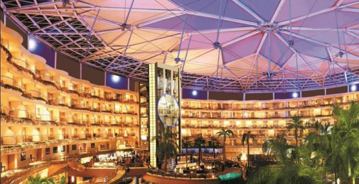 Hotel Sahara Star-Mumbai Airport
