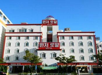 Windsor Royal Motel - dream vacation